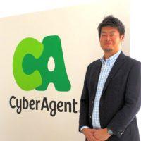 interview CyberAgent Nov2017_