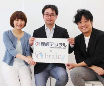 写真2:産経デジタル ✖ brainy