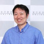 新津 尚男