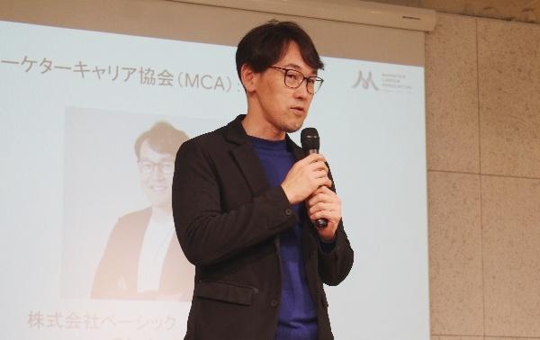 秋山氏の写真