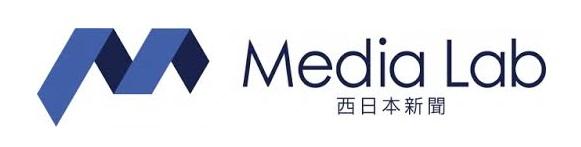 西日本新聞メディアラボ ロゴ