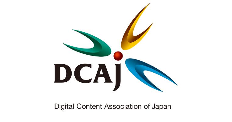 デジタルコンテンツ協会 ロゴ