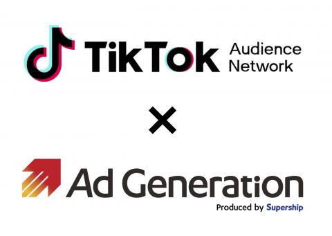 TikTok/Ad Generation ロゴ
