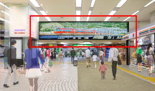 画像:「新宿駅デジタルウォール」