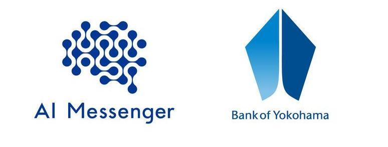 ロゴ:[AI Messenger]、横浜銀行