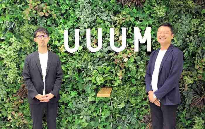 写真:UUUM 石橋 尚也氏(左)と 市川 義典氏(右)