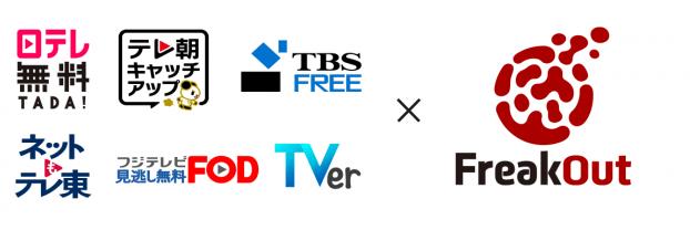 画像:企業ロゴ