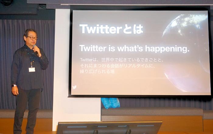 写真1:Twitter とは
