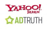YJ_Adtruth_logo