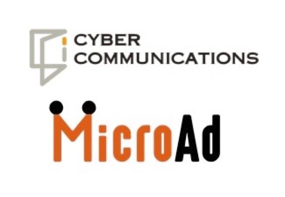 cci_microad_logo