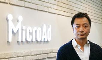 MicroAd_Mr.Watanabe_19
