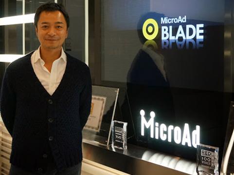 MicroAd_Mr.Watanabe_