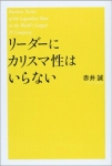 book2_