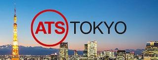 s-ATS-Tokyo-2015