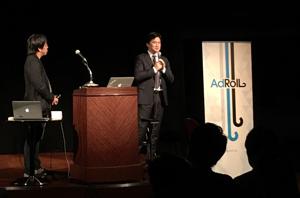 左:AdRoll株式会社マーケティング担当執行役員 中村 晃氏、 右:株式会社マルケト バイスプレジデント 小関 貴志氏