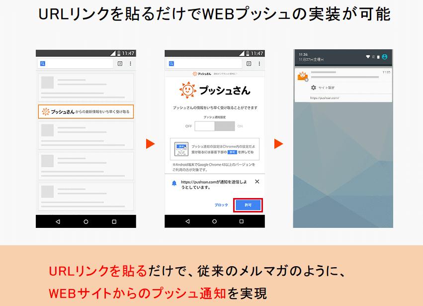 new_web046