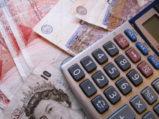 Money-Calculator-768x576