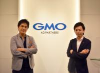 GMOam_interview_2016