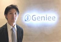 photo_interview-geniee